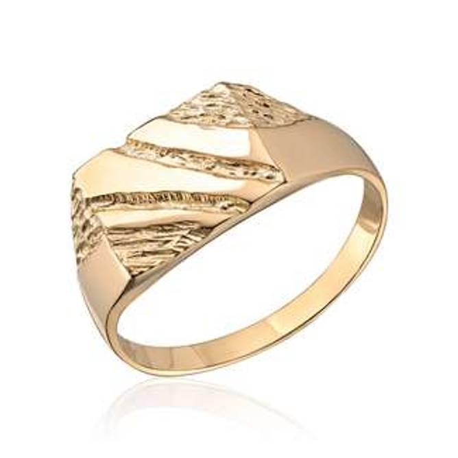 Bilde av Gull ring med mønster